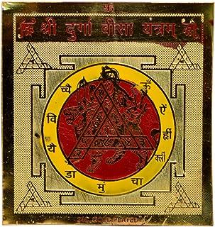 Krishna Mart India Durga Bisa Yantra Yantram Energised for Protection Health & Good Luck Wealth
