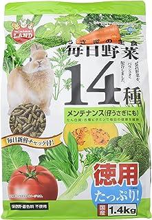 ミニマルランド うさぎの主食 毎日野菜14種 メンテナンス お徳用 1.4kg