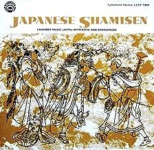Japanese Shamisen