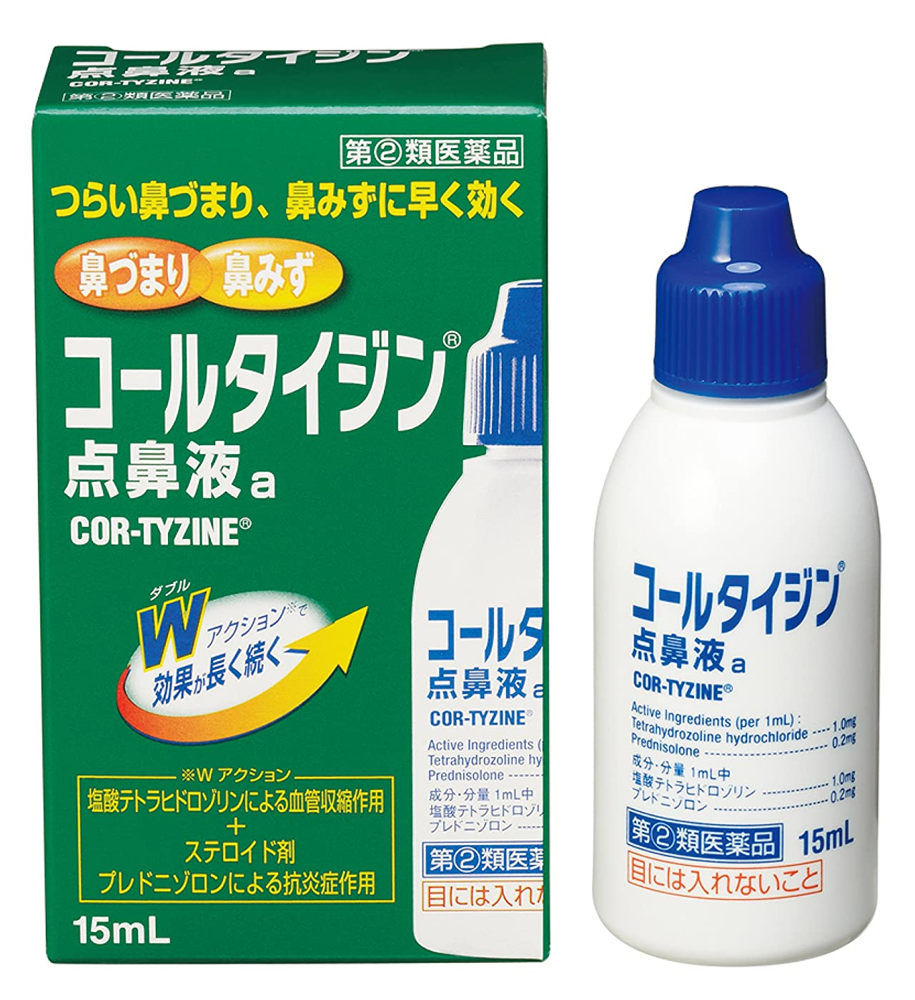 ヒギンズエーカー論争【指定第2類医薬品】コールタイジン点鼻液a 15mL