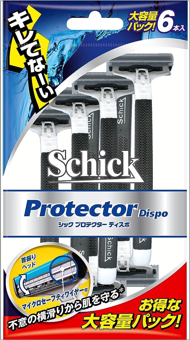 安全な新しさ更新シック プロテクター ディスポ (6本入)