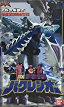Bakuryuu Sentai Abaranger - DX Bakuryuu Gattai BakurenOh