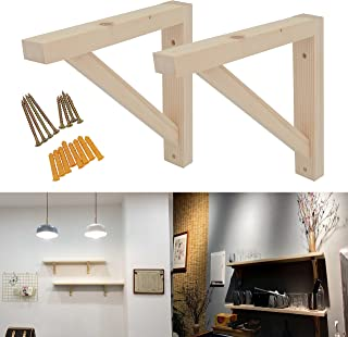 2 Pack Wall Mount Wood Shelf Solid Bracket Shelf Supports Pendant Lamp Kit Includes Screws (Wood) 7 inch by OVOV