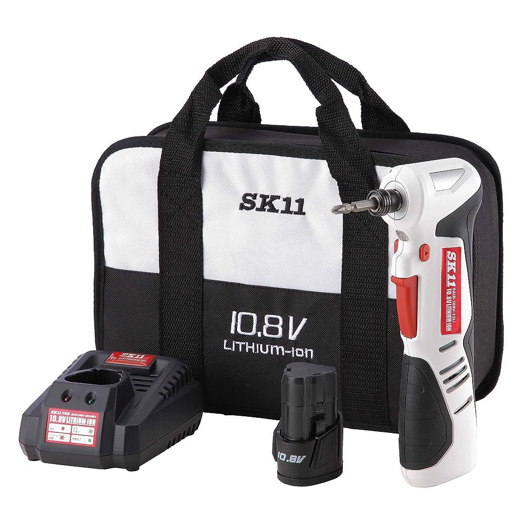 識別する息子日付付きSK11 充電 アングル インパクトドライバー 10.8V SAID108V-13Lis