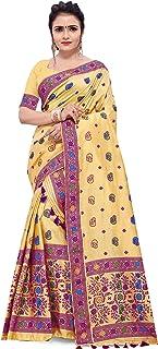 SKiran's Assamese Art Cotton Silk Mekhela Chador Saree - Dn35 Mekhla Sador (Chiku & Purple)