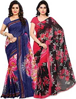 Anand Sarees georgette with Blouse Piece Saree (Pack of 2) (COMBO_1152_1_1412_ multicoloured_ OS)