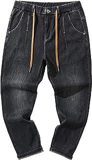 Men's Casual Jogger Jeans Regular Fit Elastic Waist Denim Pants Hip Hop Trousers