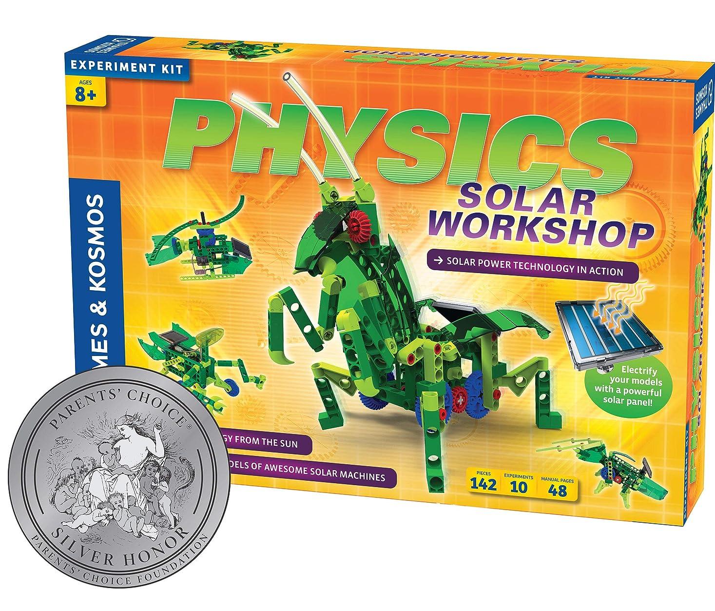 透過性雪副Physics Solar Workshop (V 20)