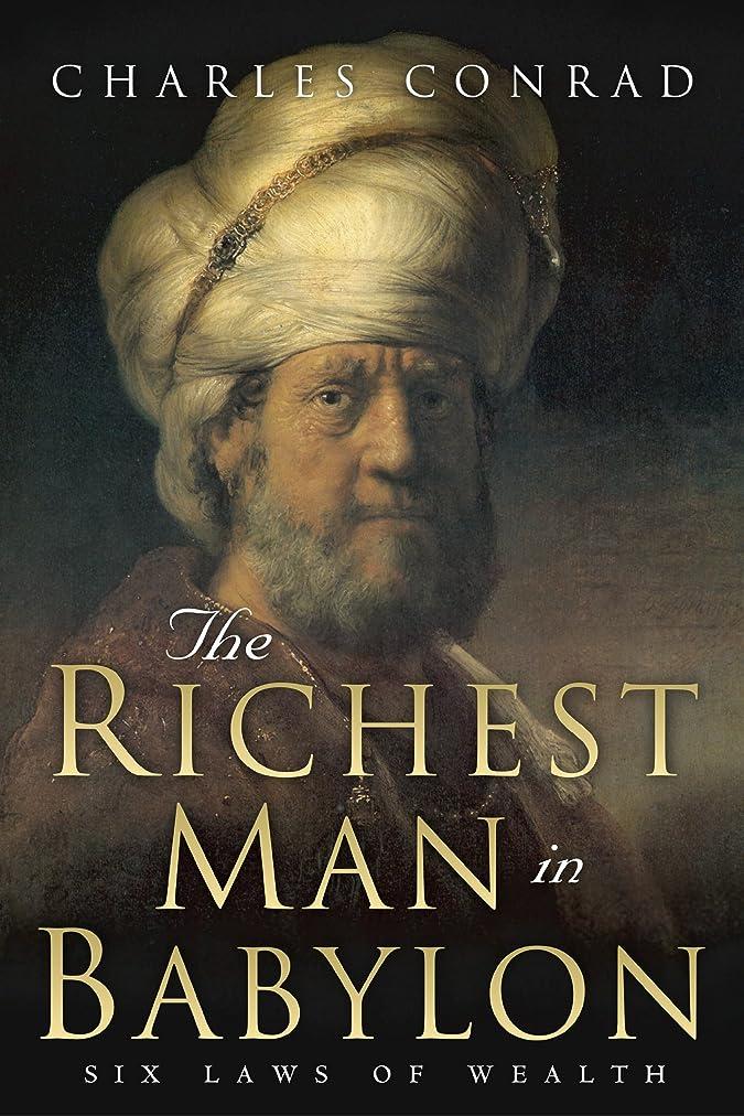 パンダ震える真向こうThe Richest Man in Babylon: Six Laws of Wealth (English Edition)