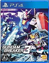 [PS4] Gundam Breaker 3 Japanese Ver.
