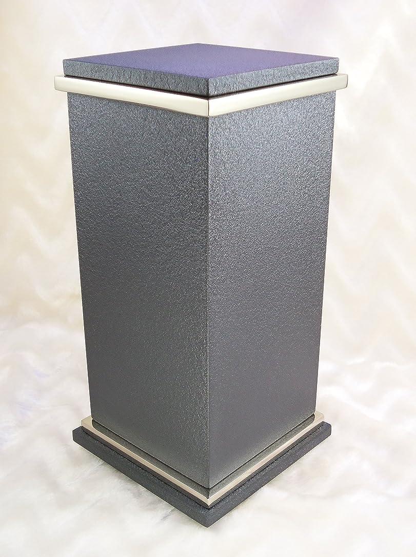 ポジティブ延期するのスコアPersonalizedカスタム彫刻Cremation Urn Vault by Amaranthine Urns , Made in the USA , Paintedシルバートリム Peyton - up to 250 lbs グレー