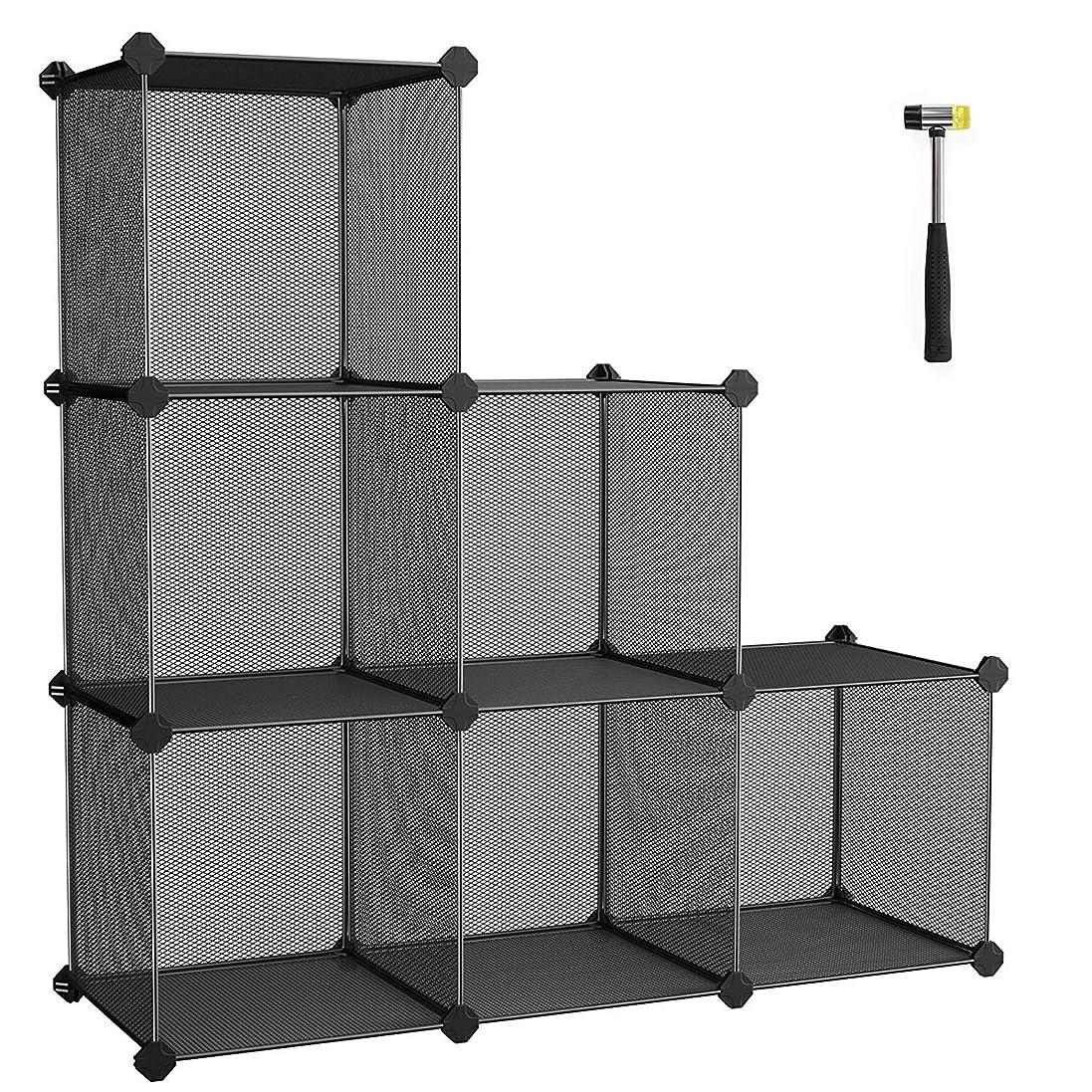 長椅子どこにもペースSONGMICS 組立式メタルラック オープンシェルフ 30×30×30cm 6box 本棚 整理棚 DIY可能 頑丈 ブラック NLPL111H