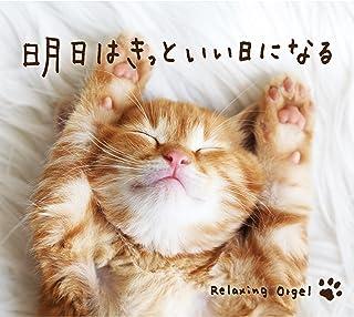 全力少年 (Originally performed by スキマスイッチ)