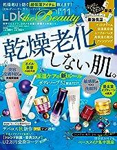 表紙: LDK the Beauty (エル・ディー・ケー ザ ビューティー)2019年11月号 [雑誌] | LDK the Beauty編集部