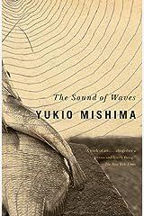 The Sound of Waves (Vintage International) Kindle Edition