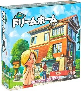 アークライト ドリームホーム 完全日本語版 (2-4人用 30分 7才以上向け) ボードゲーム