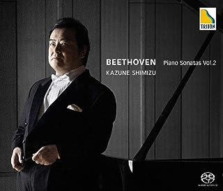 ベートーヴェン:ピアノ・ソナタ集Vol.2「ワルトシュタイン」「テンペスト」「告別」