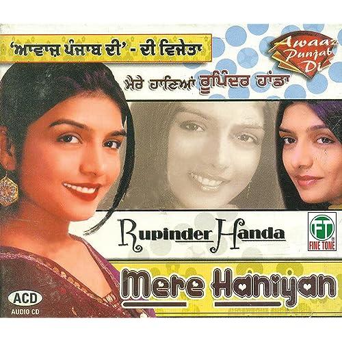 rupinder handa mere haniya free mp3