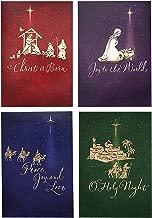 small religious christmas cards