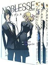 NOBLESSE コミック 1-3巻セット (アクションコミックス)