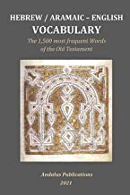 Hebrew / Aramaic - English Vocabulary: The 1,500 most frequent Words of the Old Testament (Languages of the Bible and the ...