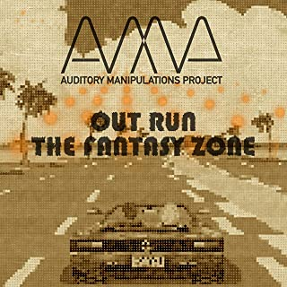 Out Run the Fantasy Zone