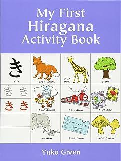 10 Mejor Hiragana Katakana Game de 2020 – Mejor valorados y revisados