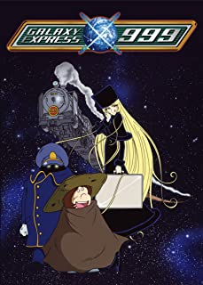 Galaxy Express 999 - Complete Series, Vol. 1