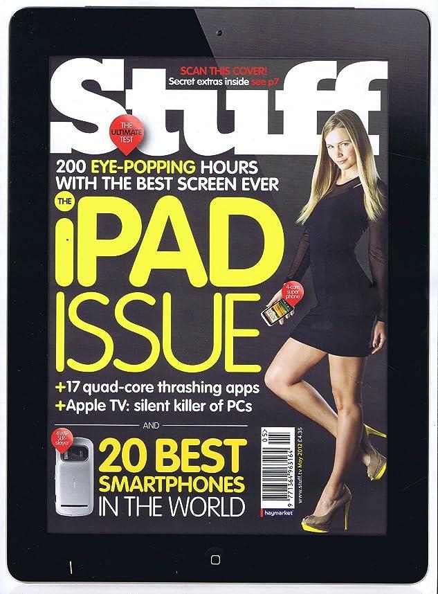 世代つば規範Stuff [UK] May 2012 (単号)