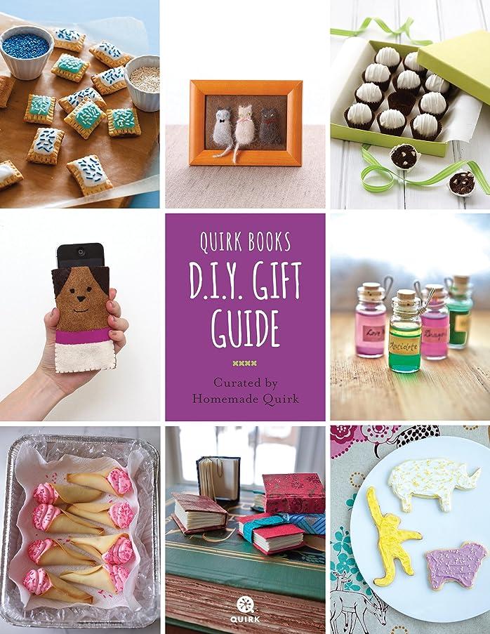 恩赦劇場ソブリケットQuirk Books D.I.Y. Gift Guide: Curated by Quirk D.I.Y. (English Edition)
