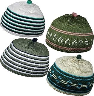 Al-Ameen 4 件套穆斯林儿童婴儿头骨帽 AMN061 Beanie Islam Kufi 帽子钩针