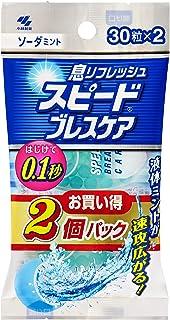 スピ-ドブレスケア ソ-ダミント30粒 2個パック × 12個セット