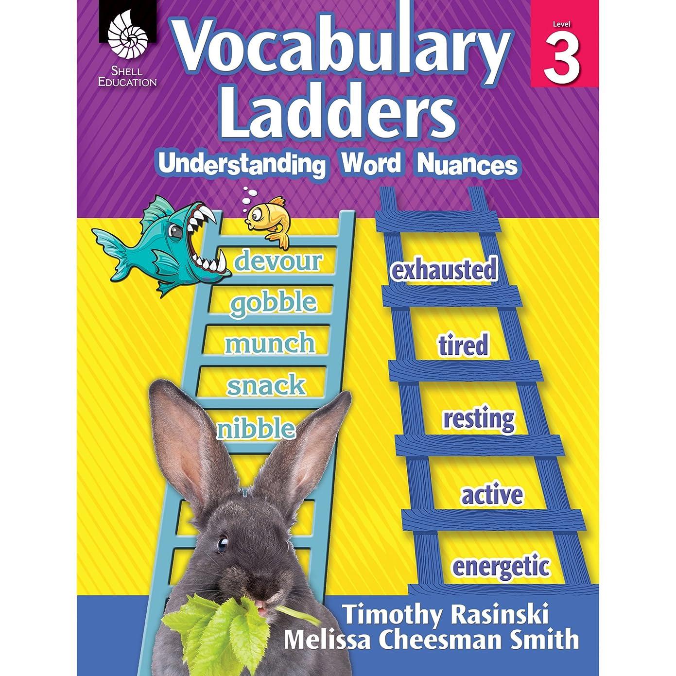 要件レッスンビットUnderstanding Word Nuances, Level 3 (Vocabulary Ladders)