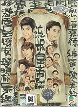 ROGUE EMPEROR - COMPLETE TVB TV SERIES ( 1-17 EPISODES ) DVD BOX SETS