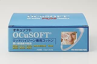 オキュソフト 30包入り