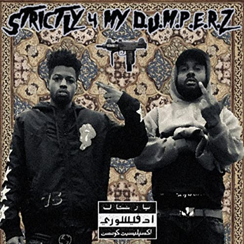Mob Era (feat  Left Lane Didon & Mach-Hommy Prod by Jlvsn