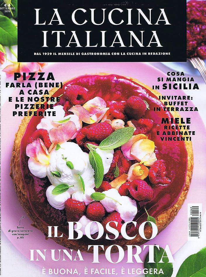 ドールスタックピアノLa Cucina Italiana [IT] September 2018 (単号)