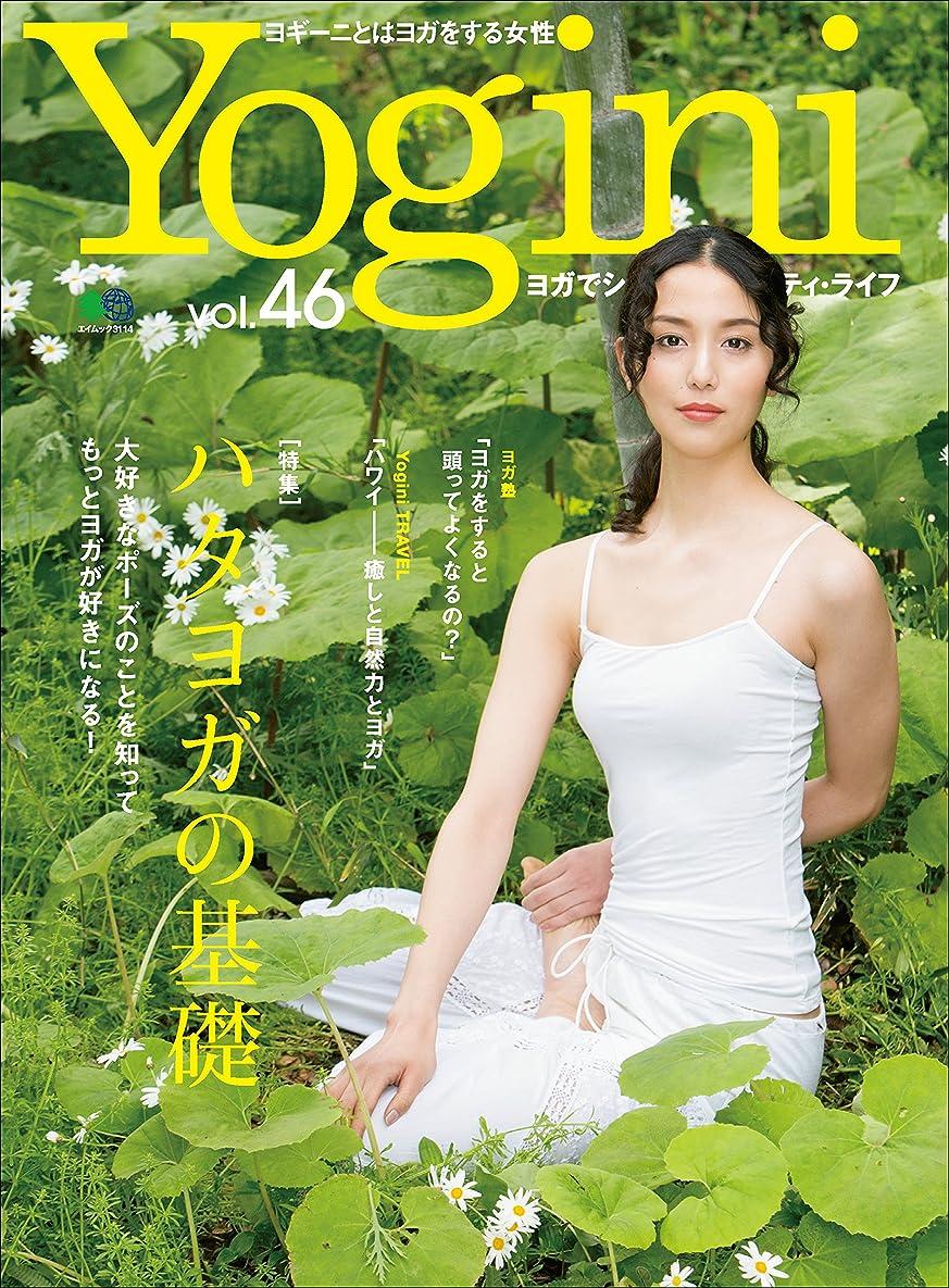 タイルアカウント種類Yogini(ヨギーニ)Vol.46[雑誌]