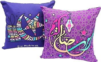 Alwan 40 x 40 cm Set of 2 Ramadan Kareem Cushion Covers - EE8280R2SETE