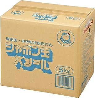 【大容量】 シャボン玉 粉石けんスノール(粉石けん) 5kg