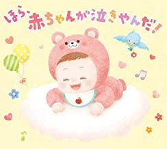 Smiling Animals Medley / Bear Song - Mary Had a Little Lamb - The Dog's Policeman