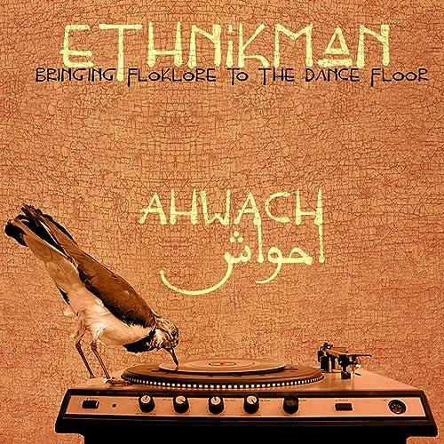 AOULOUZ TÉLÉCHARGER MP3 AHWACH