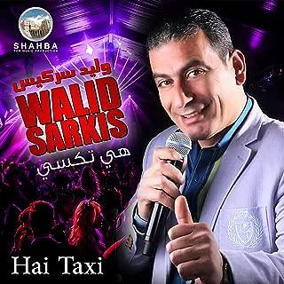 Hai Taxi (Original Motion Picture Soundtrack)