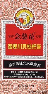 Nin Jiom Pei Pa Koa Oral Demulcent Sore Throat Syrup 10 0z - 300 ml Family Size Bottle