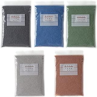 カラーサンド 各200g グレー×ライトブルー×ライトグリーン×ホワイト※鉛白色×タンの5色セット 中粗粒(0.2~0.8mm程度の粒) Pタイプ #日本製