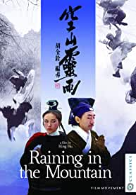 RAINING IN THE MOUNTAIN arrives on Blu-ray for the First Time Dec. 8 from Film Movement
