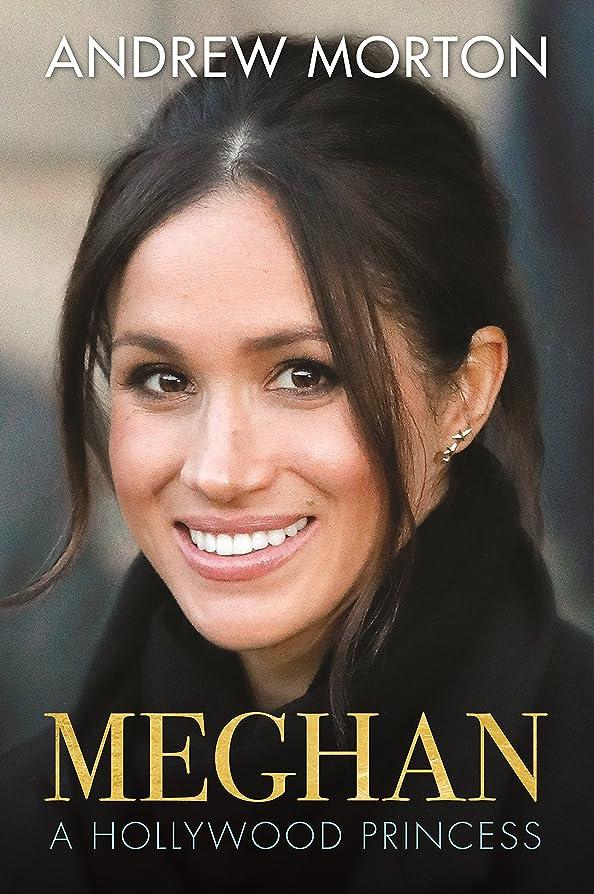 ひどい正当化するガラスMeghan: A Hollywood Princess (English Edition)