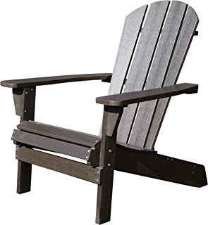 Northbeam Faux Wood Foldable Relaxed Adirondack Chair, Outdoor, Garden, Lawn, Deck Chair, Espresso