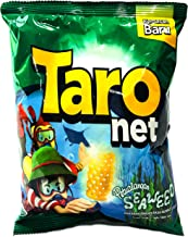 Best indonesian snacks chips Reviews