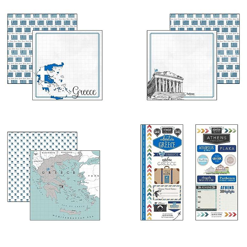 Scrapbook Customs Greece Adventure Scrapbook Kit